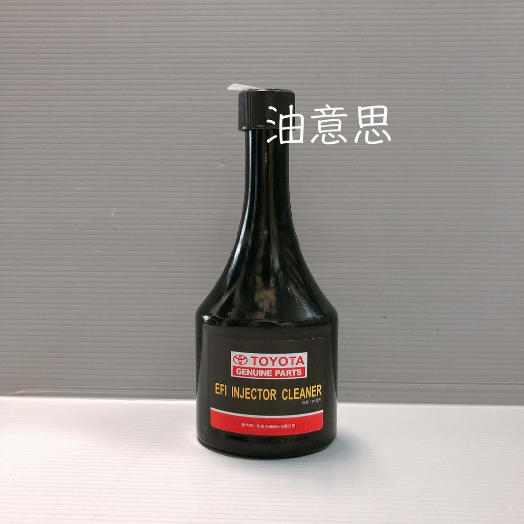 油意思 TOYOTA 豐田 原廠 汽油精 燃油系統清潔劑 除碳劑 快樂跑 RED LINE 紅線 SI-1 汽油精
