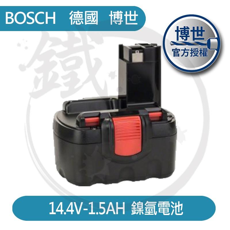 BOSCH 德國博世 鎳氫電池(取代鎳鎘) 14.4V 1.5AH/GSB14.4 GSR14.4-2【小鐵五金】