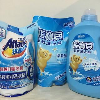 花王 一匙靈 ATTACK 抗菌EX 熊寶貝 柔軟 護衣精 補充包 瓶裝3.2L 沁藍海洋香 洗衣精 柔軟精 【現貨】 新竹縣