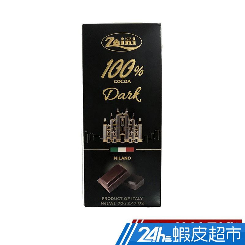 Zaini 義大利采霓100%純黑巧克力70g 現貨 (部分即期) 蝦皮24h