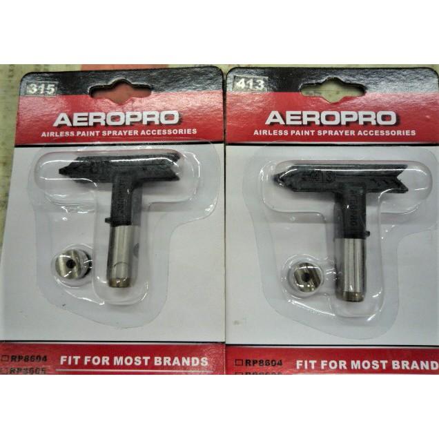 金光興修繕屋* 單賣噴嘴頭 AEROPRO 阿普羅 無氣噴漆機 JM55型*通用 PM021LF GRACO全烽39