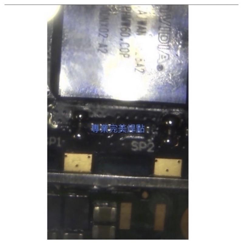 代焊 switch 主機 二手Sx Core Sx Lite TX PRO破解 硬解 軟解 維修黑屏BGA焊接 焊壞包賠