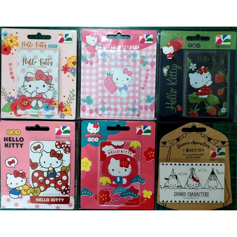 HELLO KITTY悠遊卡~(花精靈&草莓精靈&草莓裝&蝴蝶結&日式和風&帳篷)