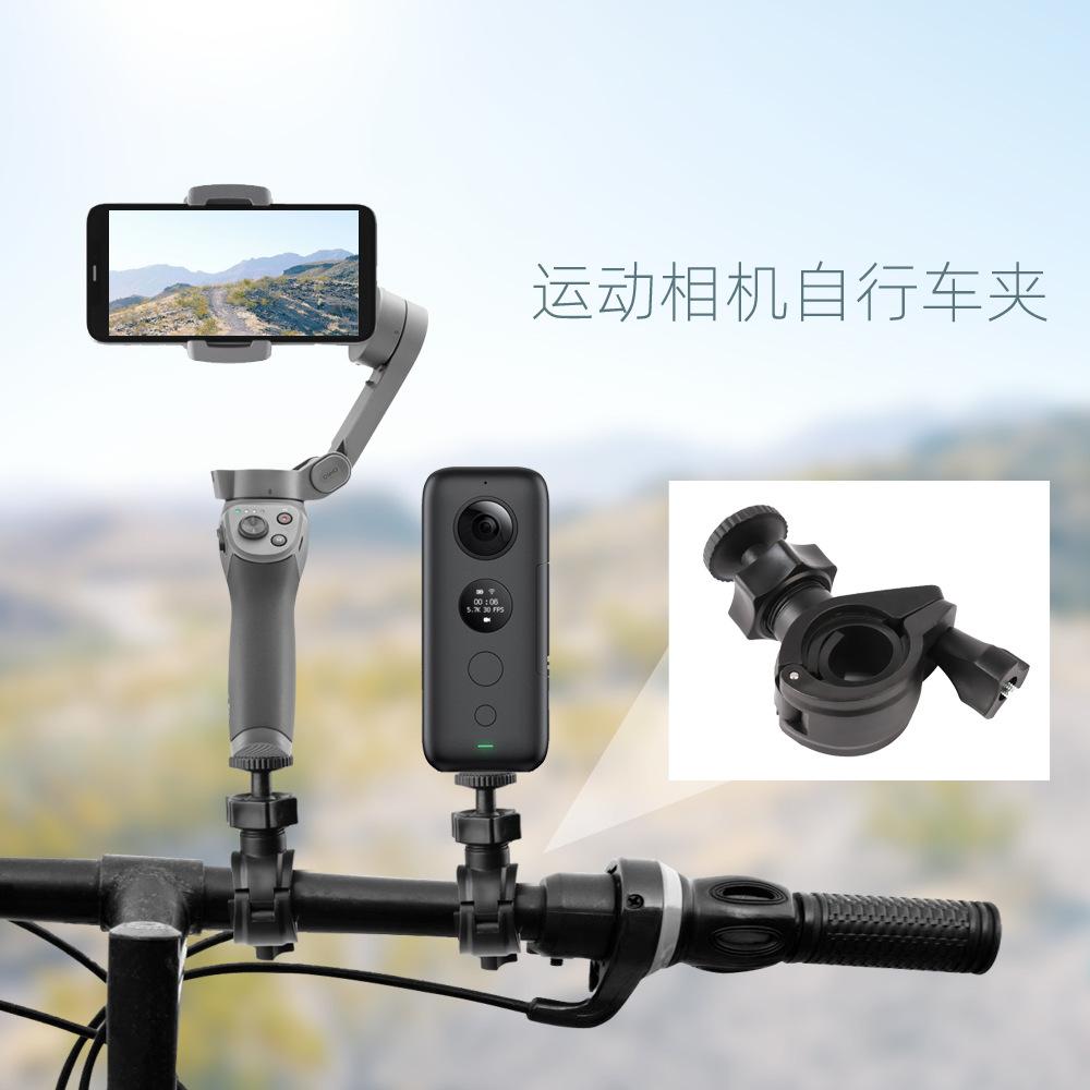 大疆靈眸DJI OSMO MOBILE 3 OM 4 Insta360 One X相機腳踏車支架 全景運動相機單車夾