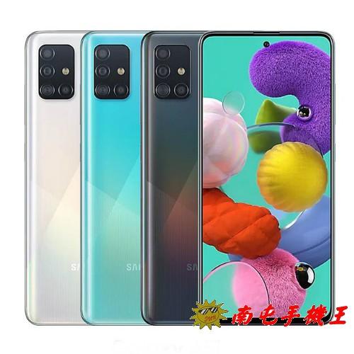 SAMSUNG Galaxy A51 超強4加1鏡頭 4000mAh大電量 4800萬畫素