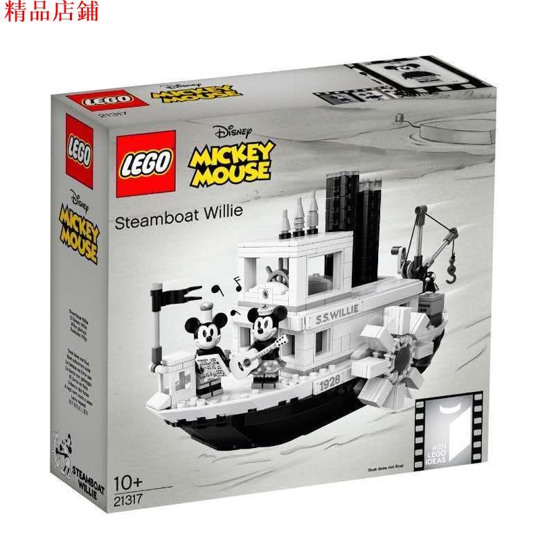 LEGO樂高21317 Ideas 米奇老鼠90周年 汽船威利號拼裝積木玩具
