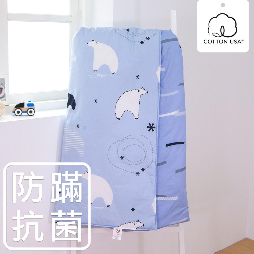 鴻宇 兒童涼被 小白熊藍 防蹣抗菌 美國棉授權品牌 台灣製