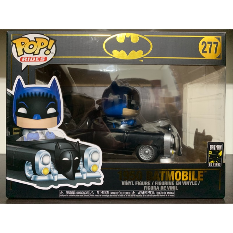 Funko pop-Batman 1950Batmobile蝙蝠車