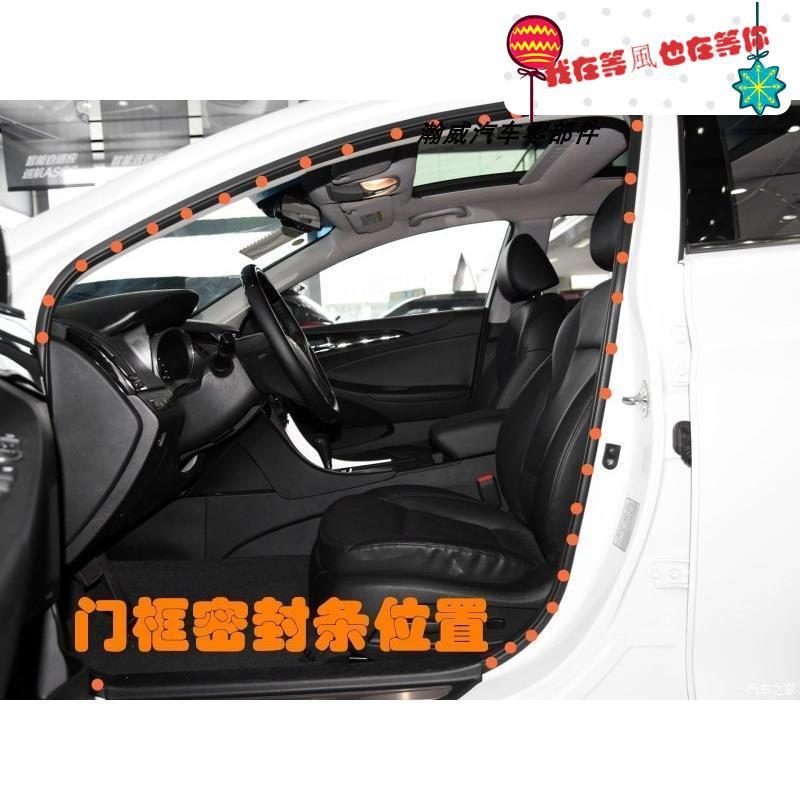 寶馬3系E46 318i 320i 325i 330i車門密封條車身門框密封條原車