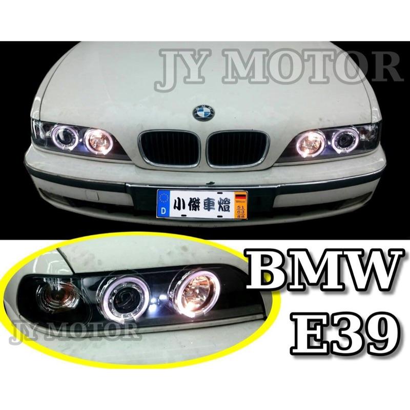 ☆小傑車燈精品☆全新 實車安裝 BMW E39 專用光圈 魚眼 黑框 大燈 sonar製 一組5700