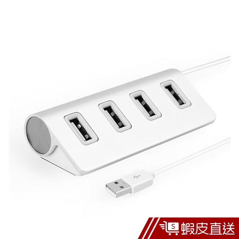 宏晉 鋁合金USB擴充 HUB集線器 2.0版本 3.0版本 集線器 擴充器 傳輸  現貨 蝦皮直送