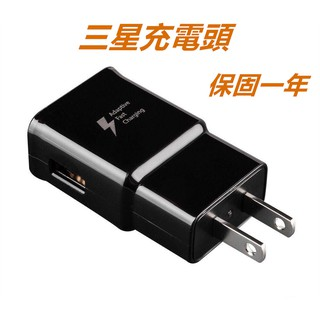 [BSMI認證] 9V快充充電器 旅充頭 支援QC快速充電 2A大電流輸出 手機快充 充電插頭 USB充電頭 ARZ 台北市