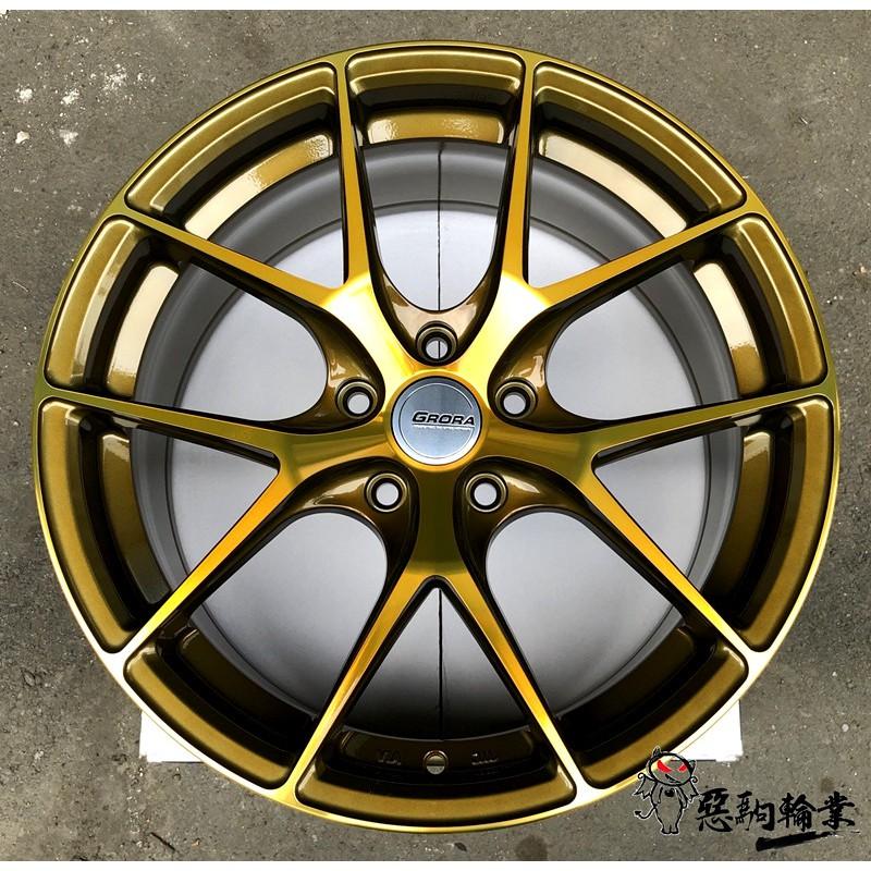 全新鋁圈 正ERST GRORA GS15V 18吋 金 5孔100 5孔108 5孔112 5孔114.3 5孔120