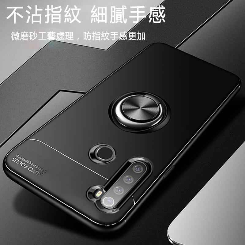 【現貨】Realme X50 6i XT C3 X3 5 Pro手機殼 保護套 磁吸車載指環扣支架 防摔 保護殼【鬼滅】