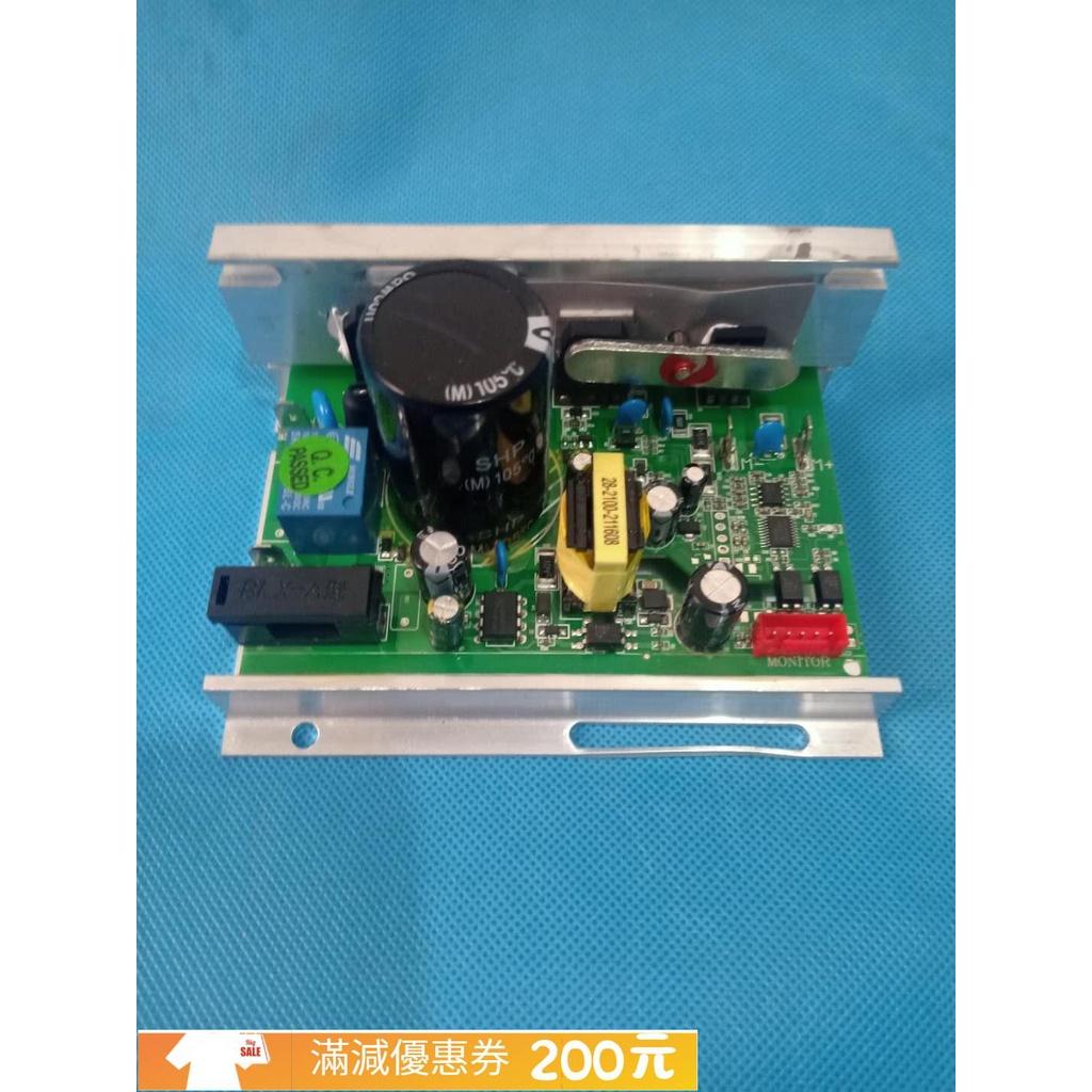 大跑啟邁斯M6力飛600T\/小喬A2\/A1S跑步機ES5000主板電路板線路板 可打统编