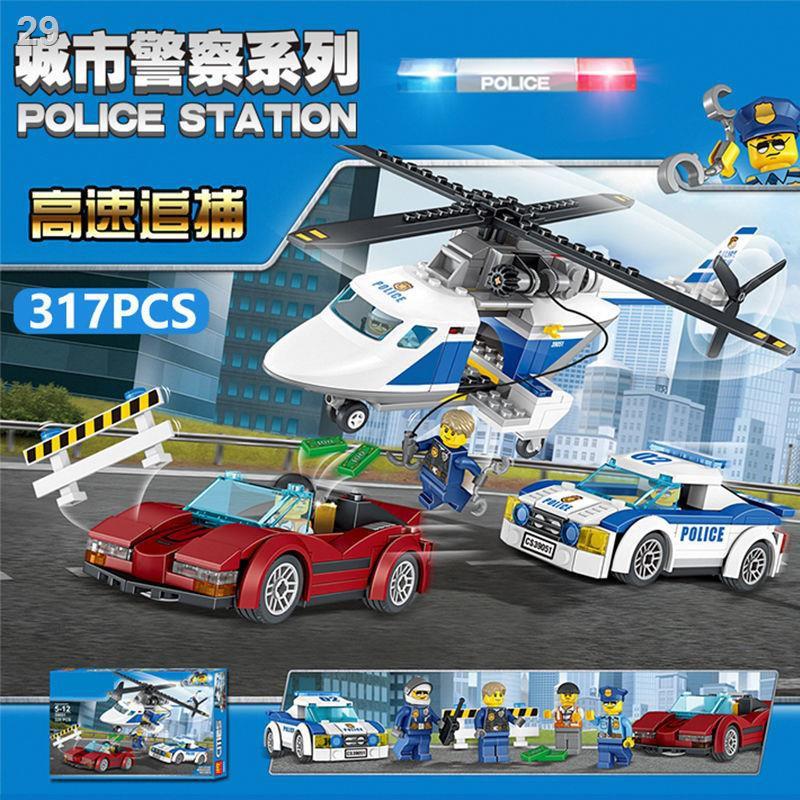 ☒兼容樂高積木城市系列警察局飛機汽車消防局益智拼裝樂高玩具男孩