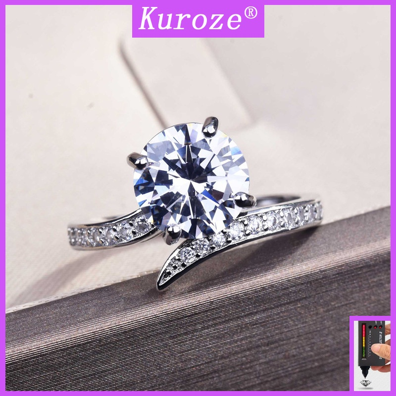 GRA時尚簡約個性優雅鑽石戒指