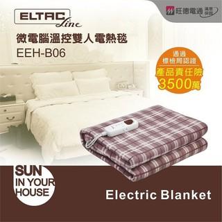 【電器宅急便】ELTAC歐頓 微電腦溫控(雙人)電熱毯 EEH-B06 新北市
