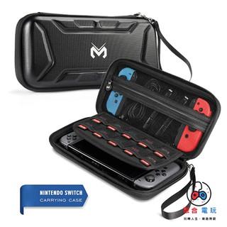PGM Switch 整理包 M黑鋼鐵 硬殼 收納包 Nintendo 主機 保護包 防撞包 硬殼包 臺南市