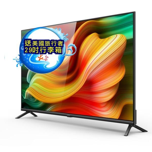 台灣公司貨 realme 43吋 Android TV LED智慧連網顯示器 RTRC1送 美國旅行者29吋行李箱