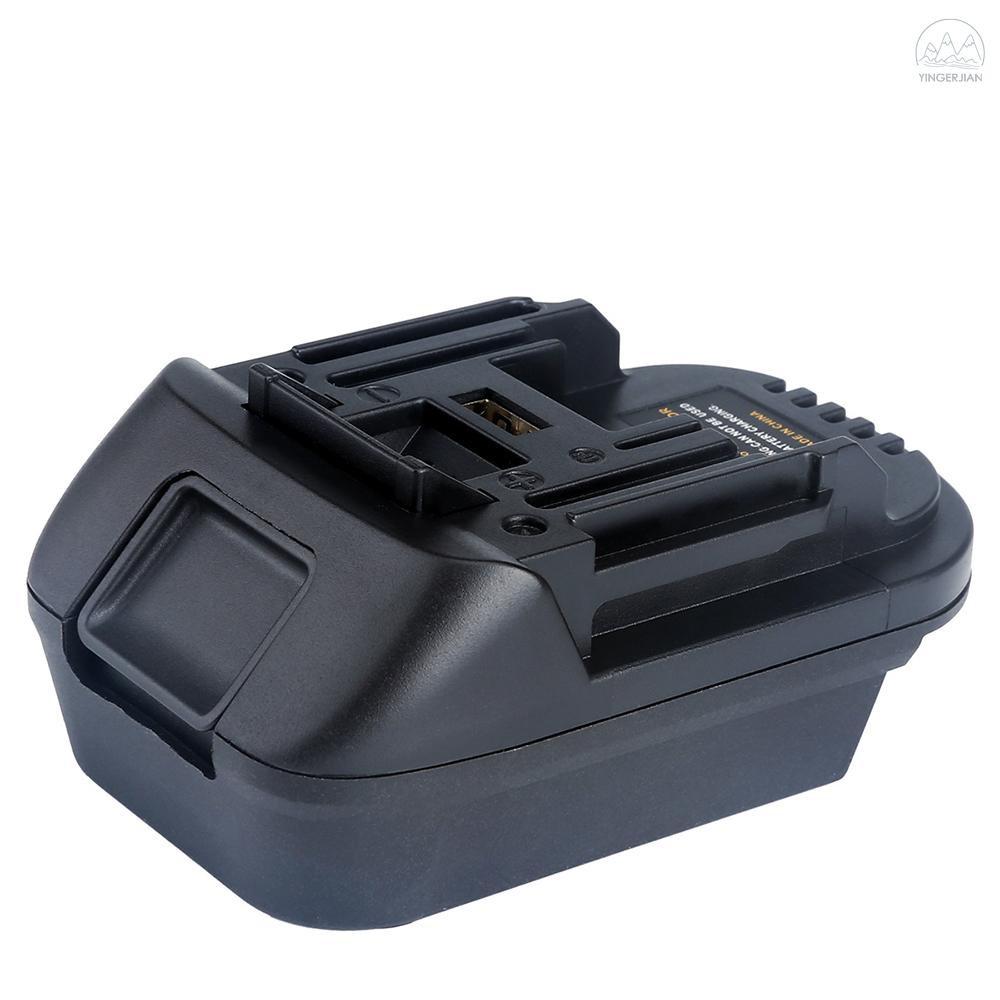 電池轉接頭Adapter DM18M 可將得偉米沃奇20V 轉成牧田18V BL1830