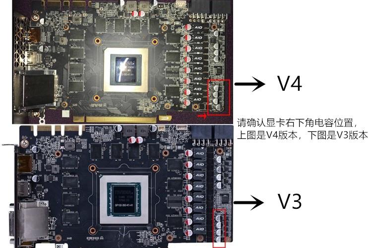 Bykski N-ST1080TIMI-X 索泰GeForce GTX 1080Ti Mini 顯卡水冷頭