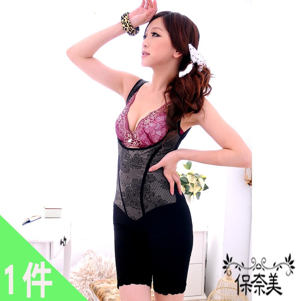 【保奈美】磁晶鈦輕塑纖体連身塑衣(1件組)