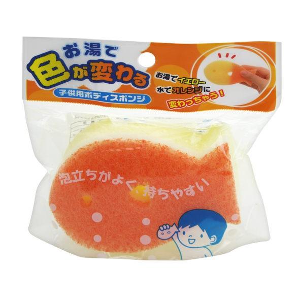 雙色魚幼兒洗澡海棉