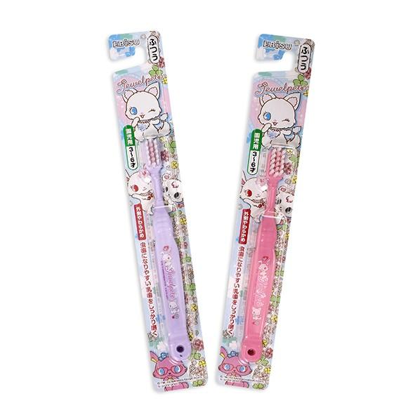 日本 EBiSU 寶石寵物牙刷 3~6歲 隨機出貨