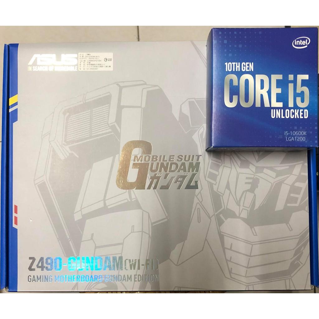 【現貨】i5-10600K + ASUS Z490 (WI-FI) GUNDAM EDITION CPU+主板半套組合