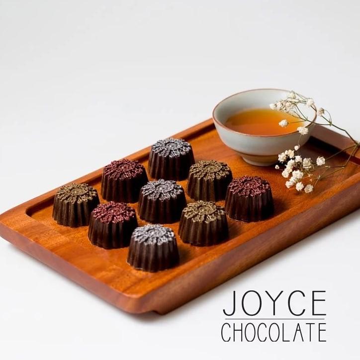 Joyce Chocolate 月餅造型巧克力禮盒 (9入/盒)