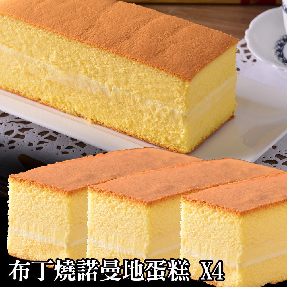 《the secret cake 法國的秘密甜點》布丁燒諾曼地四入組
