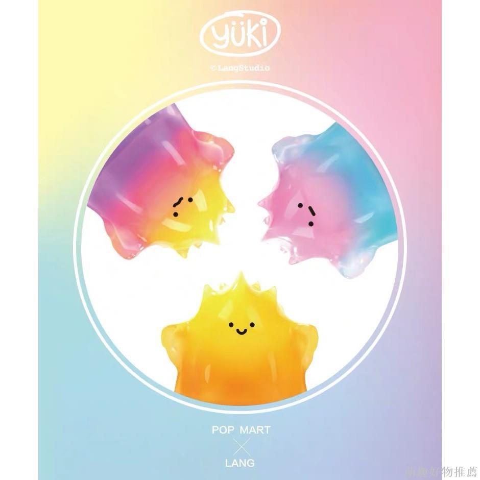 【正版】YUKI內在的光耀系列盲盒 盒抽 娃娃公仔 pop mart 泡泡瑪特#666