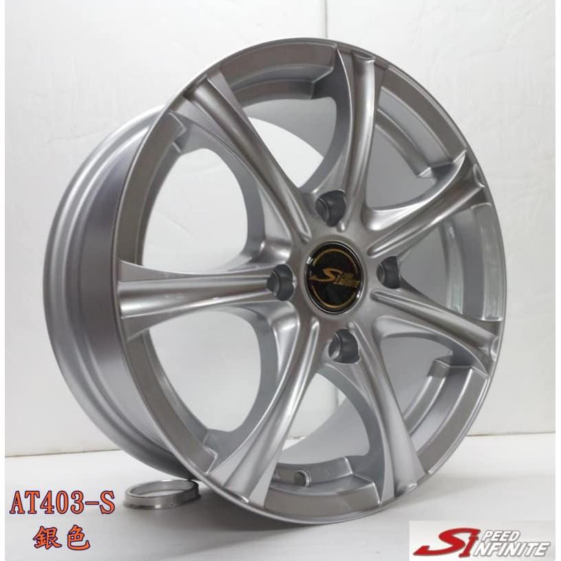 【優質輪胎】14吋 4孔100_全新鋁圈(SOLIO CIVIC LANCER ALTIS COROLLA)三重區