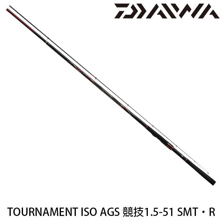 DAIWA TOURNAMENT ISO AGS 競技 1.5-51SMT・R [漁拓釣具] [磯釣竿]