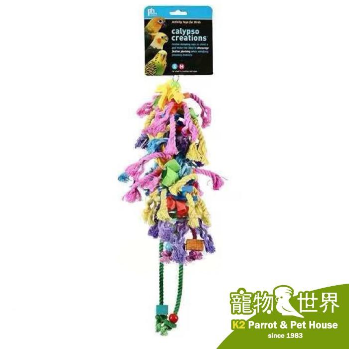 美國PH 卡利普索 短柄推棧 鳥玩具 啃咬玩具 中小型鳥 中型鳥 鸚鵡玩具《寵物鳥世界》DA0421