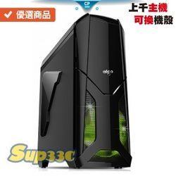 華碩 WS C246 PRO(ATX C24 微星 RTX3090 VENTUS 3X 0D1 繪圖 電腦主機 電競主機