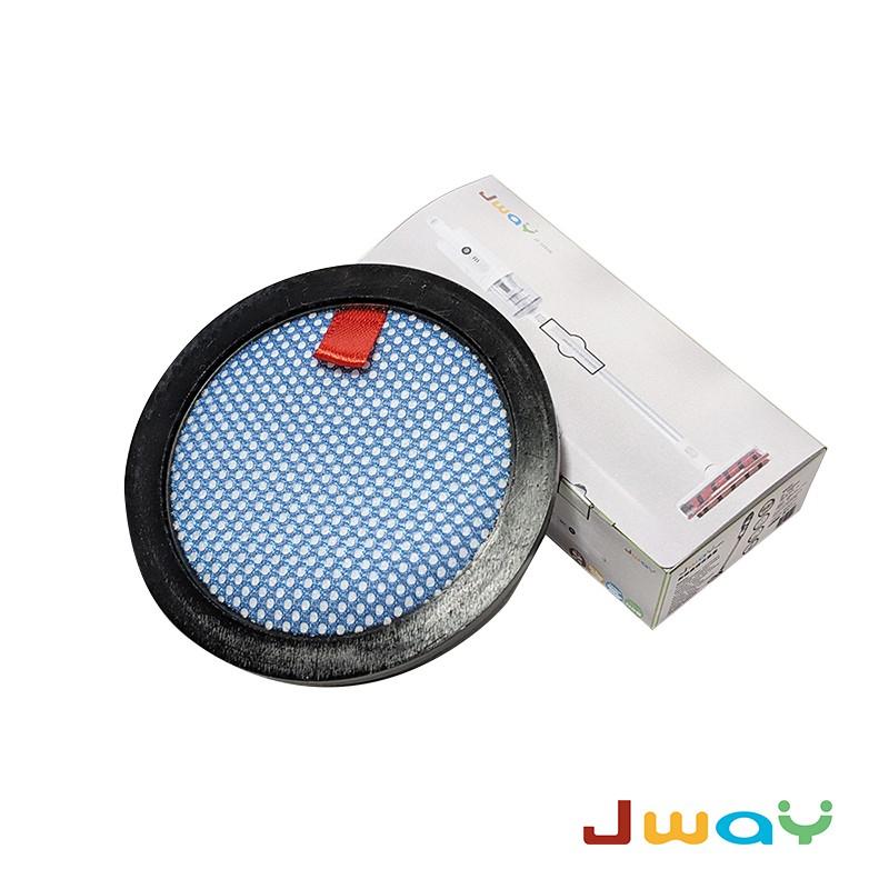 【JWAY】無線三合一塵蹣吸塵濾網 愛上吸塵(JY-SV01M)原廠濾網H13醫療級