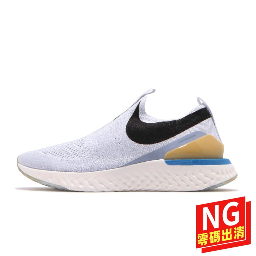 Nike Epic Phantom React 灰 黑 女鞋 運動鞋 慢跑鞋【ACS】(US7.5)