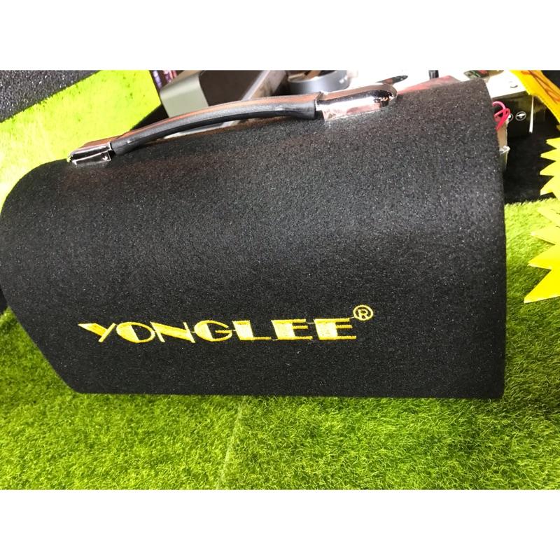《彥佐企業行》YONGLEE 5寸 10寸手提式隧道式音箱 藍芽重低音喇叭 汽車音響 隧道式 重低音音響 藍芽音響