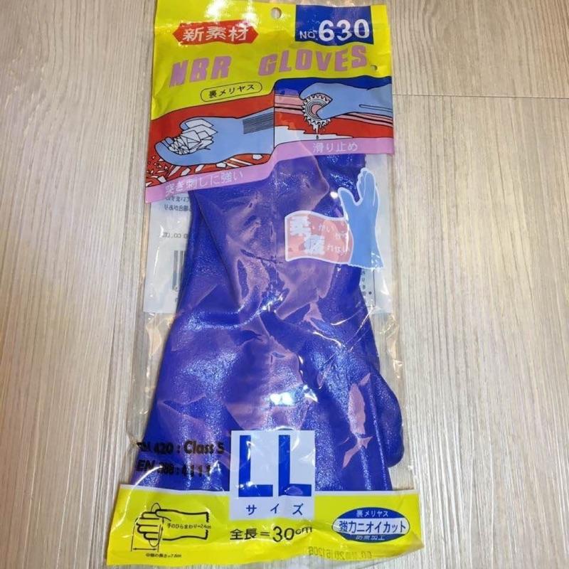 NBR-630LL號耐油耐甲苯耐酸鹼手套買10送二。此十二雙