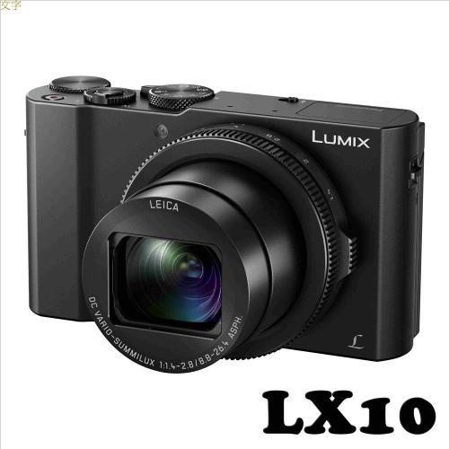 【台服家電】Panasonic國際牌 LUMIX 數位相機 DMC-LX10-K