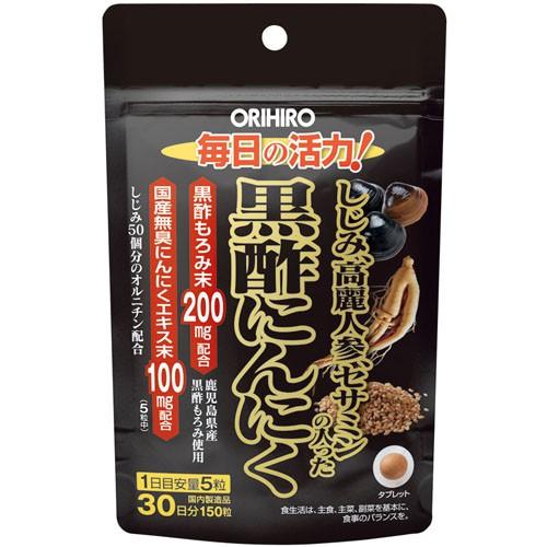 黑醋黑蒜日本ORIHIRO黑醋蒜頭食錠150粒一個月份