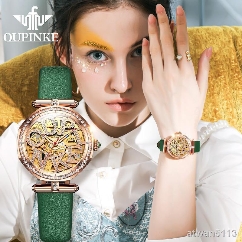OUPINKEﺴ歐品客正品手錶輕奢真皮機械錶女韓版ins風時尚女士手錶女錶11