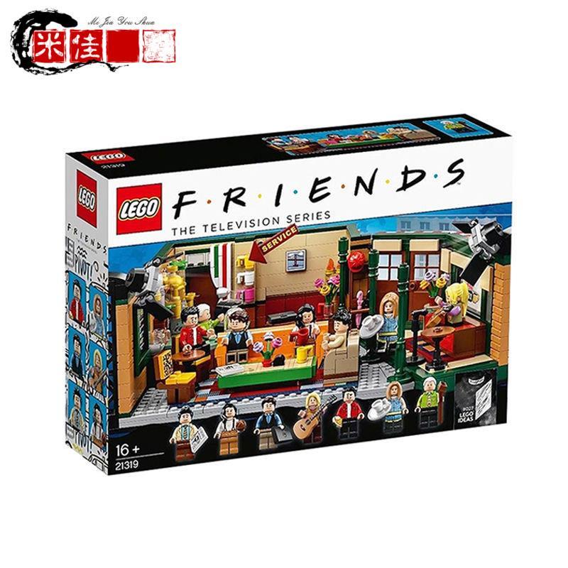 🔥台灣現貨免運🔥【正版現貨】樂高 LEGO 21319 Friends Central p🌸米佳優選爆款熱銷🌸