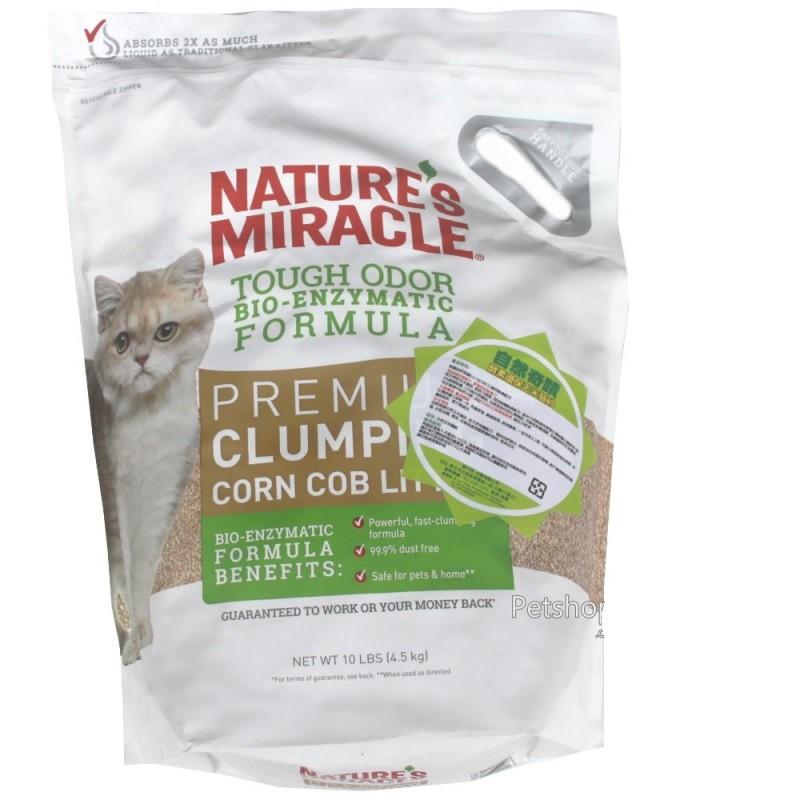自然奇蹟酵素環保玉米貓砂10lb