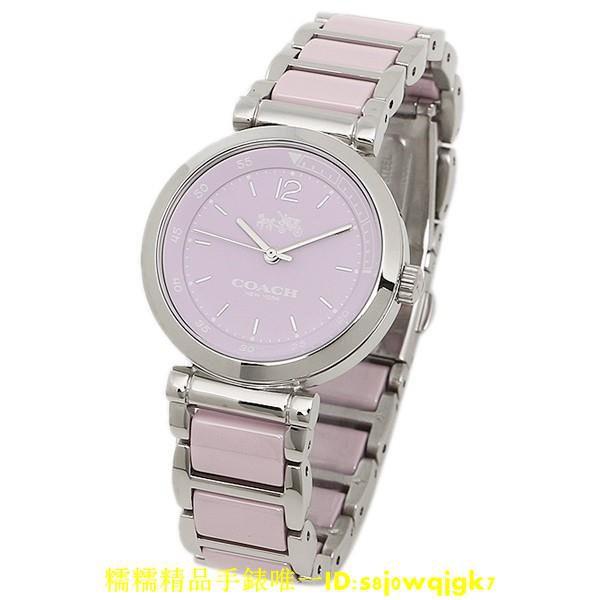 COACH手錶 時尚陶瓷/紫色30mm/14502461