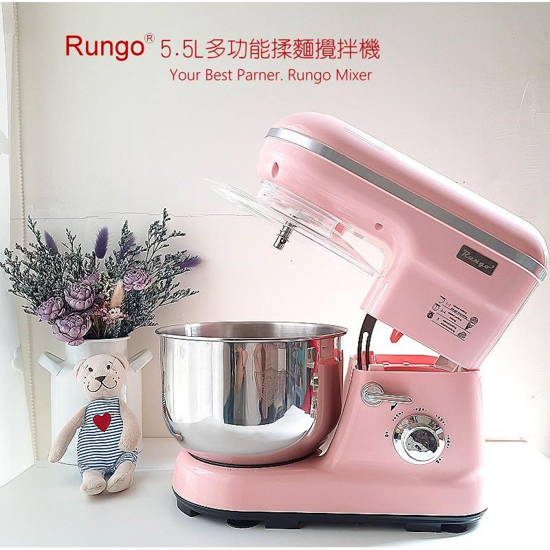 Rungo  5.5L多功能抬頭式揉麵攪拌機-粉紅色,打蛋器廚師機手套膜麵團 110V/ 麵糰攪拌機一年保固