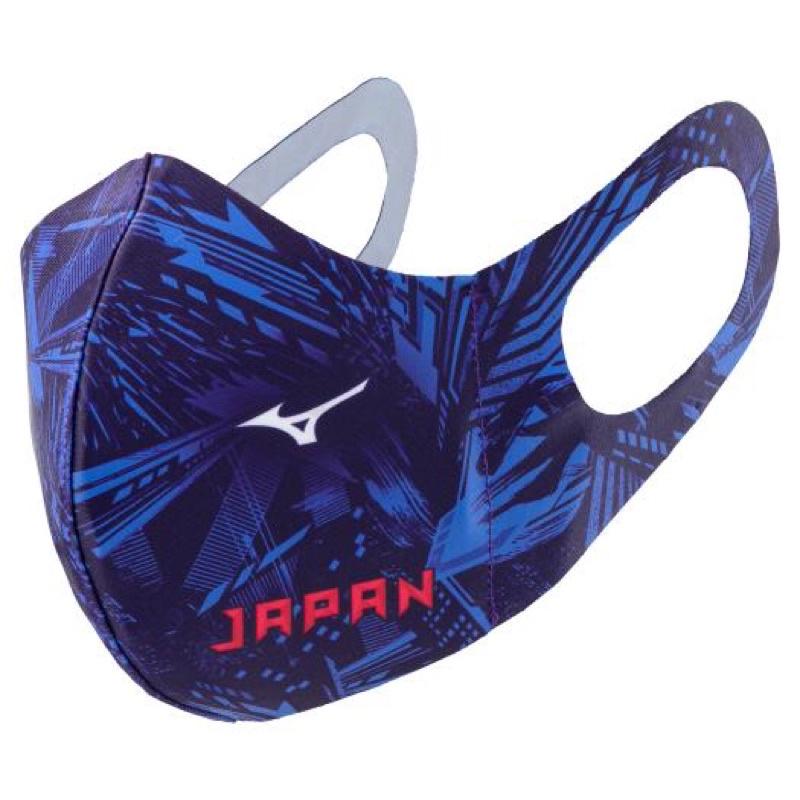 代購東京奧運Mizuno 美津濃製日本國家隊口罩。非醫療用