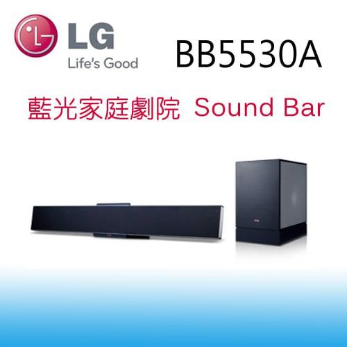 【庫存出清】LG樂金 3D藍光家庭劇院 Sound Bar-BB5530A